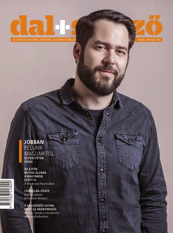 Itt érhető el az összes, eddig megjelent magazin.